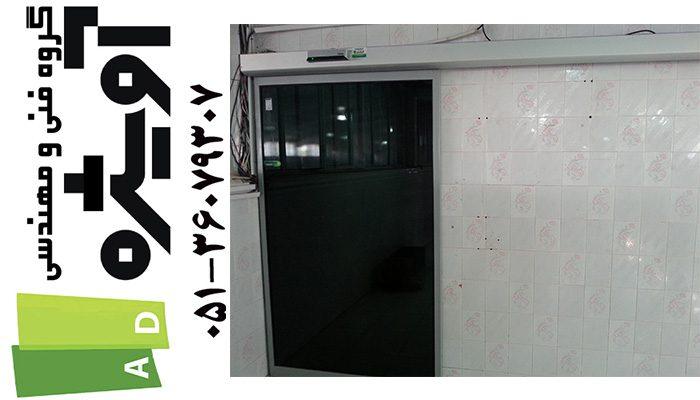 شرکت زعفران گلشاد شرق - درب شیشه ای اتوماتیک