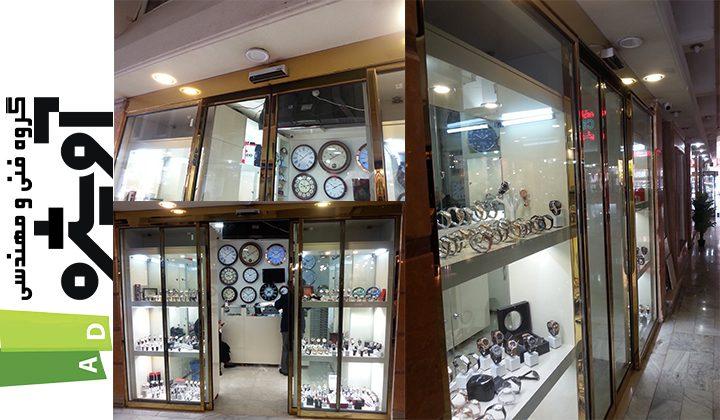 گالری ساعت - درب شیشه ای کشویی اتوماتیک استیل