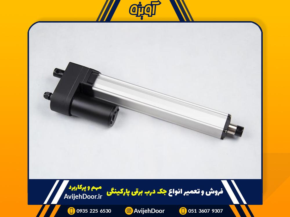 نمایندگی فروش انواع جک درب برقی پارکینگی در مشهد